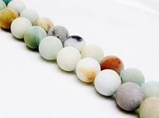 Picture of 10x10 mm, round, gemstone beads, multicolored amazonite, natural, frosted