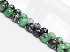Image de 8x8 mm, perles rondes, pierres gemmes, rubis zoïsite, naturel, qualité AA