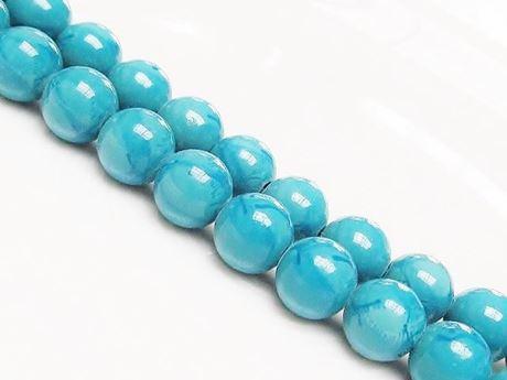 Afbeelding van 10x10 mm, rond, edelsteen kralen, Mashan jade, cyaan blauw