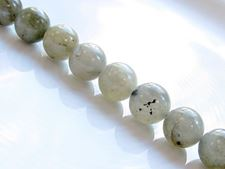 Picture of 10x10 mm, round, gemstone beads, labradorite, natural, A-grade